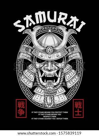 Hand drawn vector samurai illustration . Vector graphics for t-shirt prints and other uses. Japanese text translation: War/ Warrior