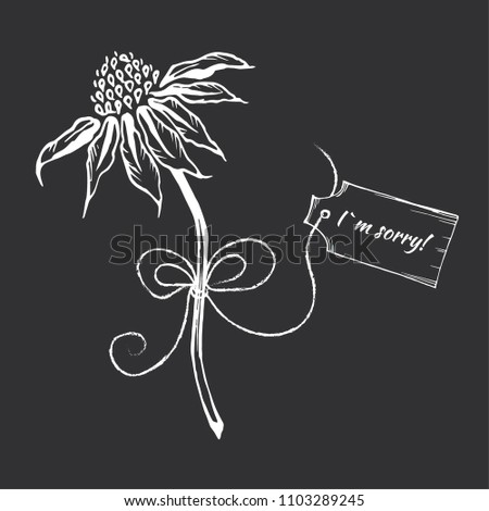 hand drawn white flower with