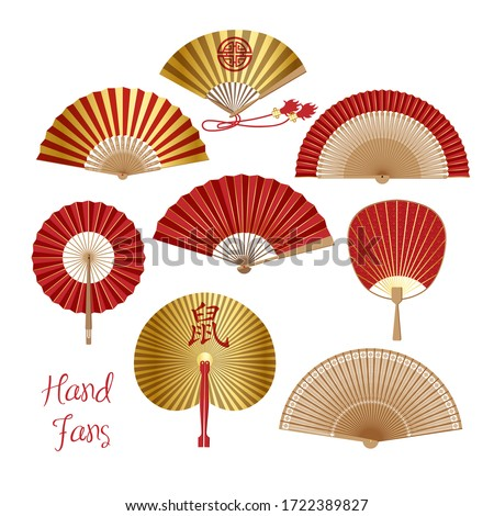 Hand fan. Chinese and Japanese paper folding fan vector. Traditional oriental red and gold hand fan collection on white background. Chinese souvenir with asian decoration vector isolated