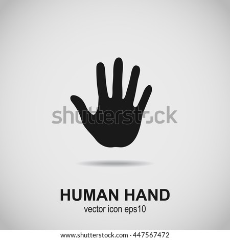 Hand icon. Human hand black silhouette. Vector illustration.