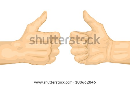 Hand like symbol