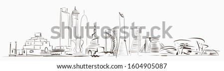 Hand sketch of Doha city skyline, the capital Qatar, Most famous monument and buildings landmarks in vector