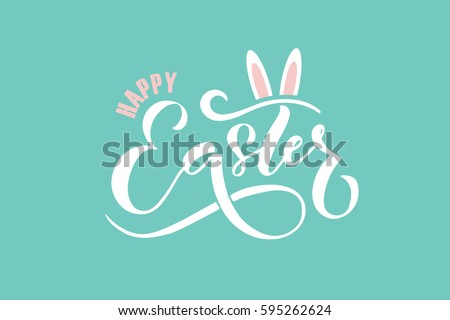 Hand sketched Happy Easter text as Easter logotype, badge and icon. Hand drawn Happy Easter postcard, card, invitation, poster, banner template. Happy Easter lettering typography. Seasons Greetings