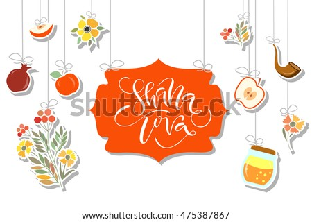 hand sketched shana tova text as logotype badge icon for jewish new year template