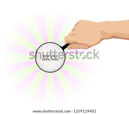 Hand with magnifying glass. Illustration shows the searching process. It can be useful for business illustrative reports.