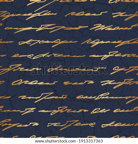 Handwriting gold seamless pattern. Repeated scribble texture. Background unreadable golden ink text. Indistinct written gold page. Repeating design victorian style. Vintage written prints. Vector Stock photo ©