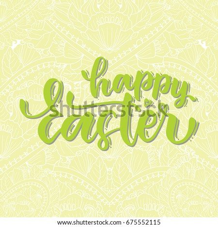 Handwriting lettering Happy Easter. The phrase in green on a white green background.