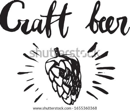 "Handwritten vector  word ""Craft beer"".  Hand lettering illustration. Brush handwritten  text  for poster, banner, pub, bar."