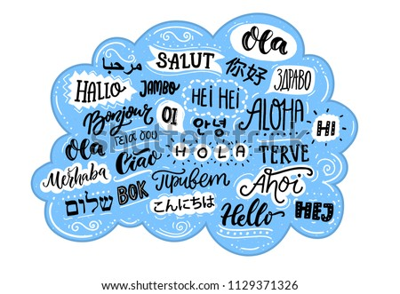 Handwritten word hello in different languages. French bonjur and salut, spanish hola, japanese konnichiwa, chinese nihao and other greetings. Cloud banner for hotels or school.