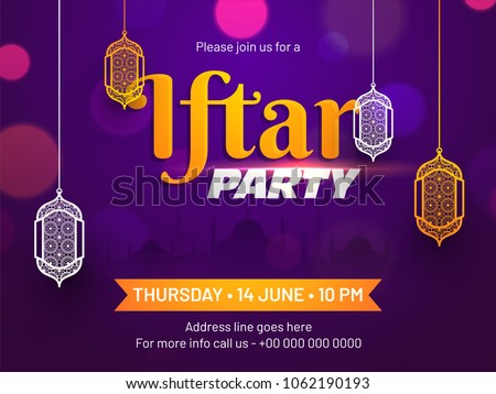 Iftar Banners Cute Fashion Banners