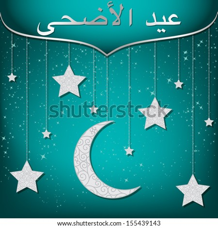 Hanging decoration Eid Al Adha card in vector format.