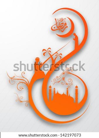 Hanging illuminated Arabic lamps on wooden background for Ramadan Kareem