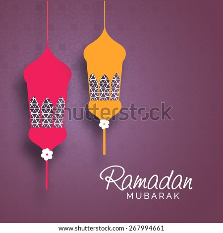 Hanging Lantern Ramadan Kareem card in vector format