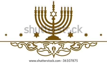 Hanukah Design. Vector illustration