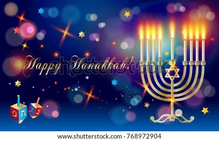 Vector symbols of hanukkah download free vector art stock hanukkah festival of lights greeting card with menorah and traditional symbols stars dreidel m4hsunfo