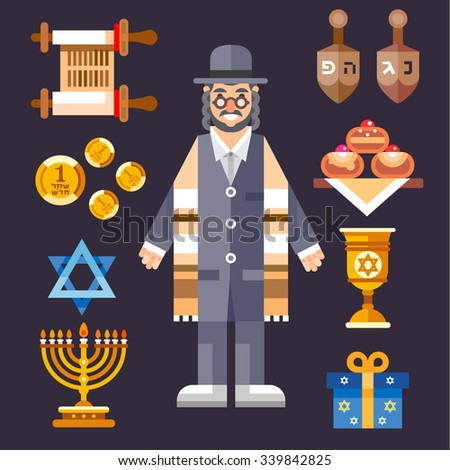 Hanukkah! Great world wide jewish holiday: Torah, holiday whirligig, shekels, the Star of David, hanukkah donuts,  presents. Stock flat vector illustration set.