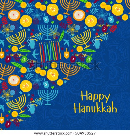 hanukkah greeting card with