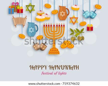 Hanukkah cards download free vector art stock graphics images hanukkah greeting card with torah menorah and dreidels place for your text vector m4hsunfo