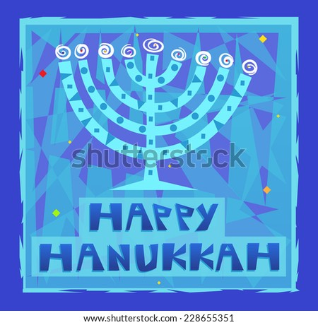 Free happy hanukkah vector download free vector art stock hanukkah greetings happy hanukkah greeting card of a stylized menorah eps10 m4hsunfo