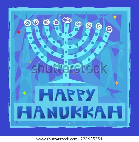 Free happy hanukkah vector download free vector art stock hanukkah greetings happy hanukkah greeting card of a stylized menorah eps10 m4hsunfo