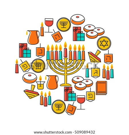 Hanukkah holiday background. Design elements set. Holiday symbols: menorah (candlestick), candles, donuts (sufganiya), gifts, dreidel, coins, oil. Greeting card template design. Vector illustration
