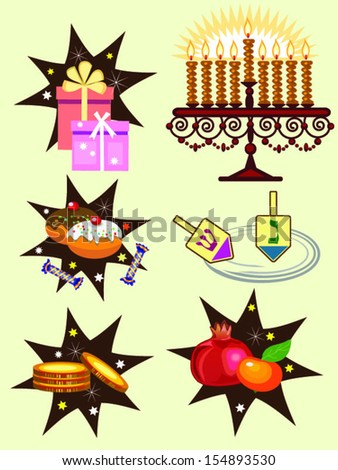 hanukkah holiday icons on the yellow background.