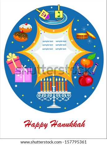 hanukkah,holiday symbols white background.