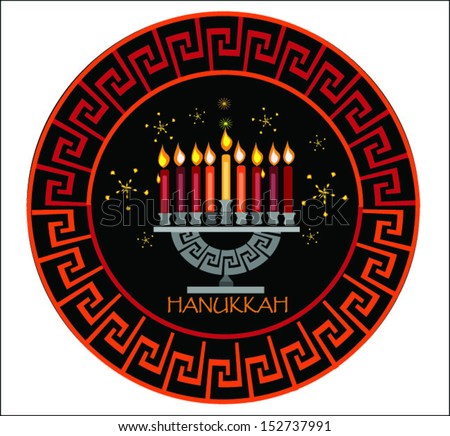 hanukkah,jewish holiday,decorative background,greeting card.
