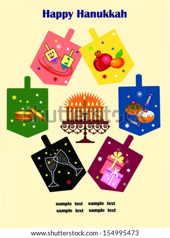 hanukkah,jewish holiday,objects icons.