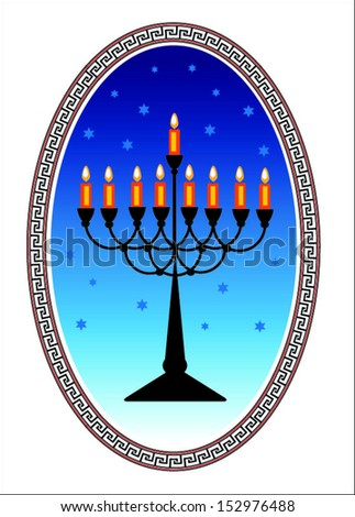 hanukkah ,oval frame with hanukkah candlestick.