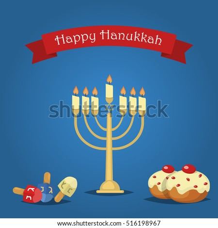 Hanukkah Typography Vector Design - Happy Hanukkah. Jewish holiday. Hanukkah Menorah on blue background. Happy Hanukkah greeting card design vector illustration. Tradition religion jewish holiday.