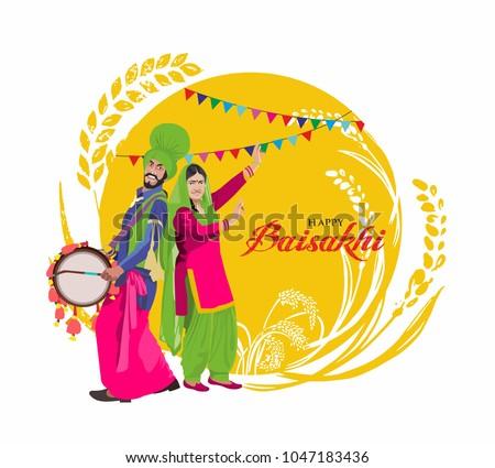 happy baisakhi festival in Punjab, India