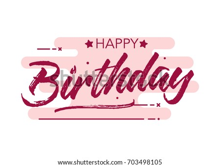 Beautiful Happy Birthday Text Background Download Free Vector Art