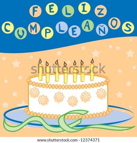 happy birthday in spanish quotes. happy birthday in spanish song