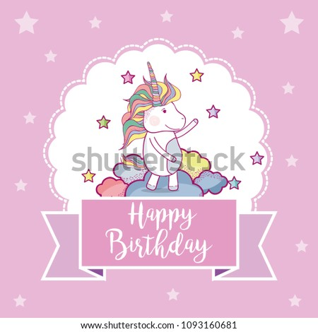 Happy birthday card #1093160681