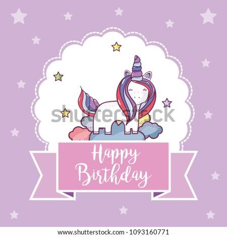 Happy birthday card #1093160771