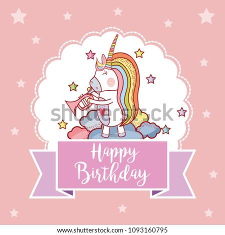 Happy birthday card #1093160795