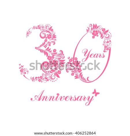 Shutterstock Mobile RoyaltyFree Subscription Photography – How to Text a Birthday Card