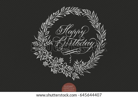 Happy birthday card with floral background artwork. Elegant ornate floral background. Floral background and elegant flower elements. Design template. #645644407