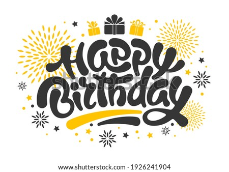 Happy Birthday festive design. Unusual calligraphic, hand drawn inscription Happy Birthday. Brush lettering complemented with decorative elements. Isolated on white background. Vector illustration. Photo stock ©