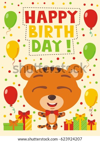 Happy Birthday Funny Tiger With Gifts And Balloons Greeting Card