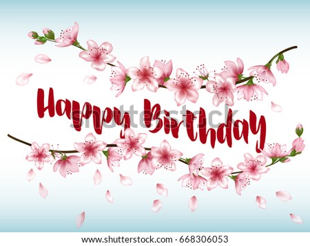Happy Birthday Greeting Card Template Rectangular Frame Strip Text