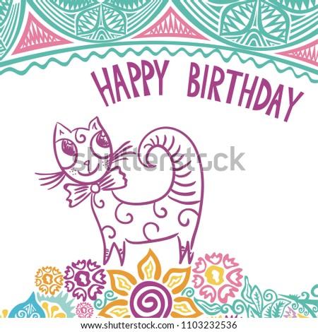 Happy birthday greeting card with cute cartoon cat. Vector illustration #1103232536