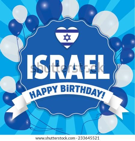 happy birthday israel   happy...