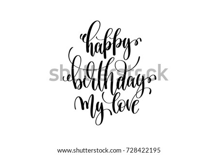 happy birthday my love hand