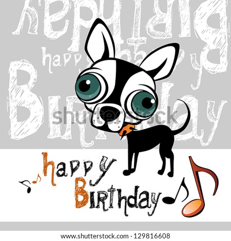 Dog Birthday Party Invitation with best invitation example