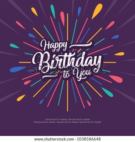 Happy birthday text box, Color firework with dark background.