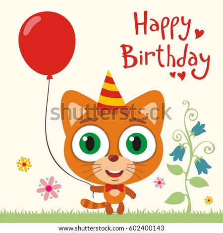 Happy Birthday To You Funny Kitten Cat With Red Balloon Greeting