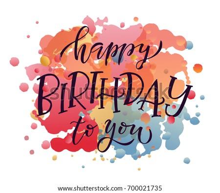 Happy Birthday To You Text As Badge Tag Icon Celebration Card Invitation