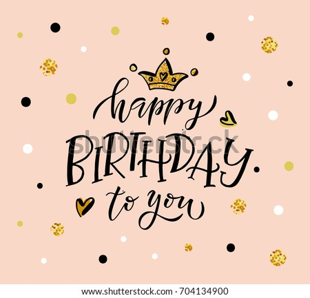 Happy birthday badges download free vector art stock graphics happy birthday to you text as badge tag icon celebration card invitation bookmarktalkfo Image collections